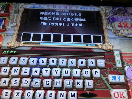 2CIMG6178.jpg