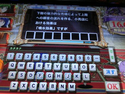 2CIMG6183.jpg