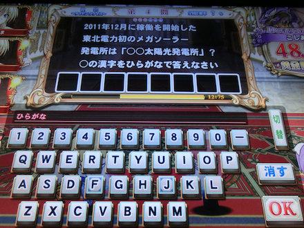2CIMG6191.jpg