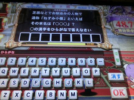 2CIMG6192.jpg