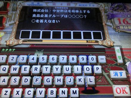 2CIMG6198.jpg