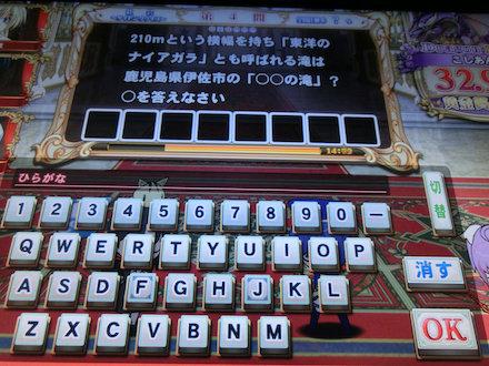 2CIMG6202.jpg