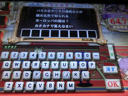 2CIMG6204.jpg