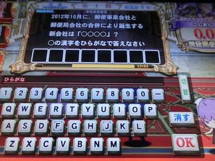 2CIMG6208.jpg