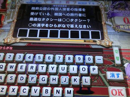 2CIMG6209.jpg