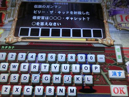 2CIMG6210.jpg