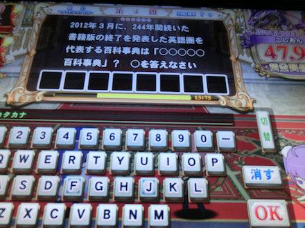 2CIMG6218.jpg