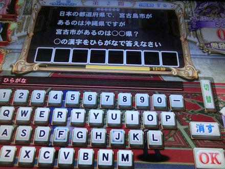 2CIMG6221.jpg