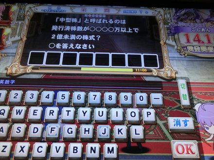2CIMG6223.jpg