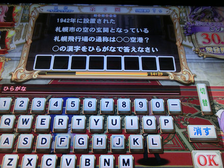 2CIMG6224.jpg