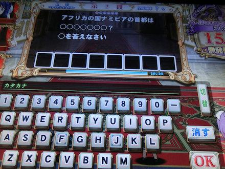 2CIMG6225.jpg