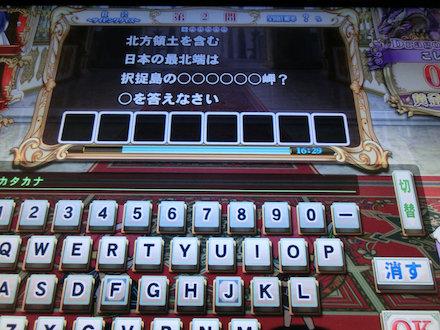 2CIMG6229.jpg