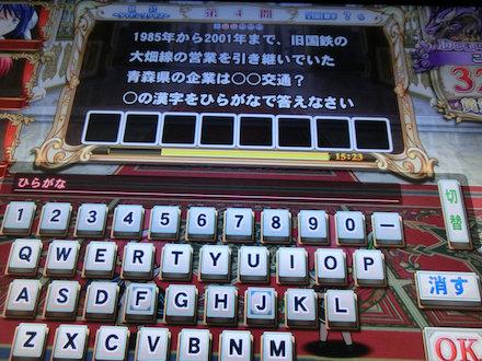 2CIMG6230.jpg