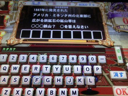 2CIMG6260.jpg