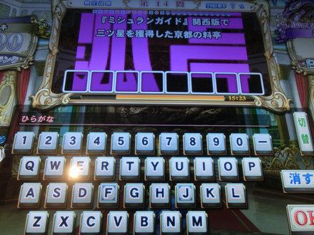 2CIMG6341.jpg