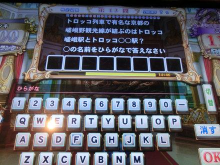 2CIMG6358.jpg