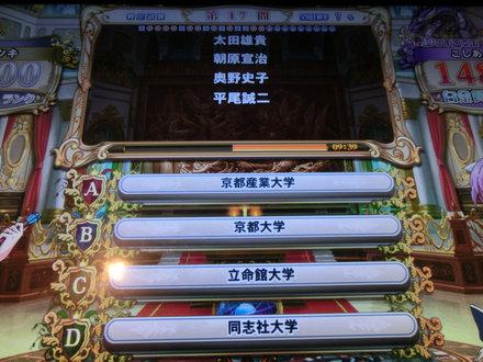 2CIMG6360.jpg