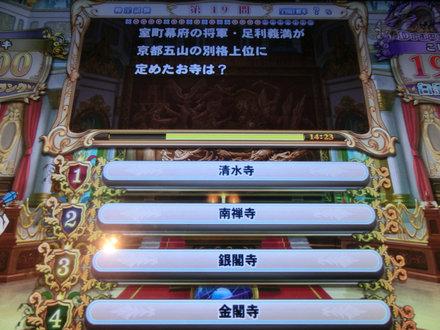 2CIMG6361.jpg