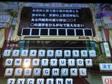 2CIMG6383.jpg