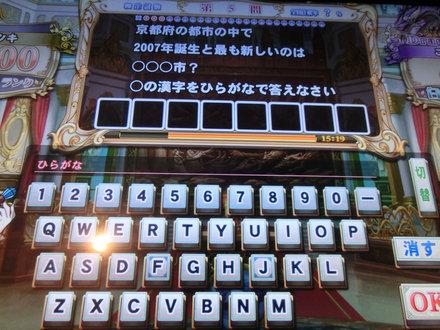 2CIMG6387.jpg
