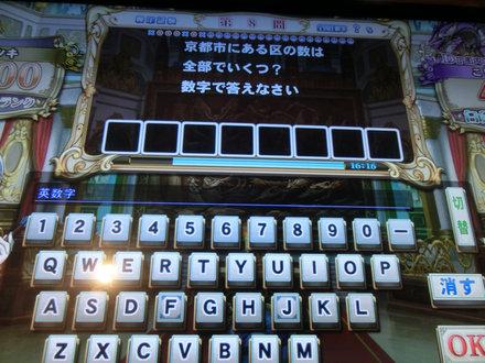 2CIMG6389.jpg