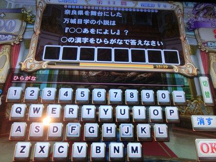 2CIMG6419.jpg