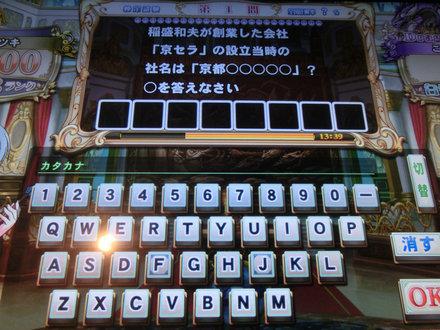 2CIMG6429.jpg