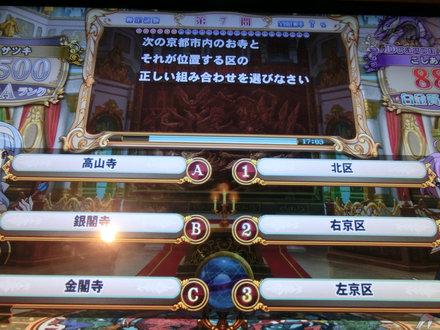 2CIMG6432.jpg