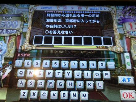 2CIMG6433.jpg