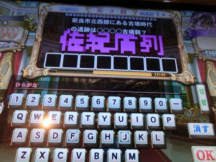 2CIMG6461.jpg
