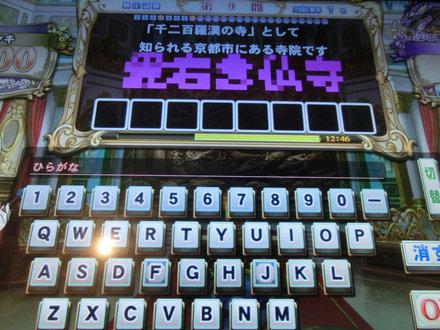 2CIMG6466.jpg