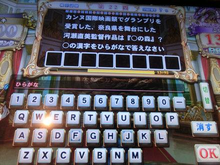 2CIMG6478.jpg