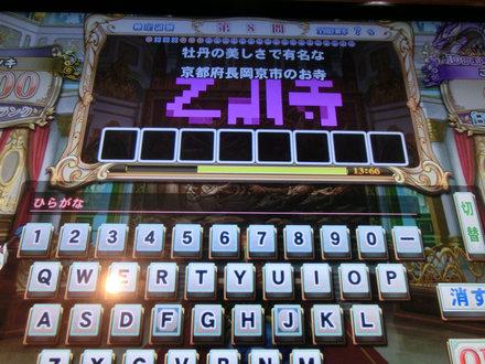 2CIMG6500.jpg