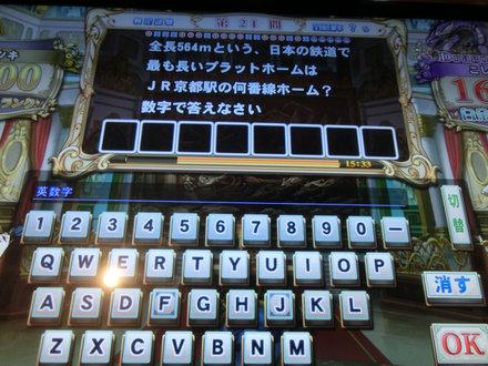 2CIMG6510.jpg