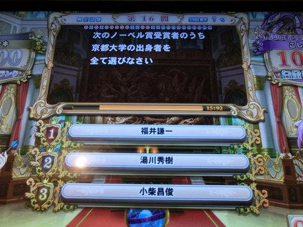 2CIMG6538.jpg