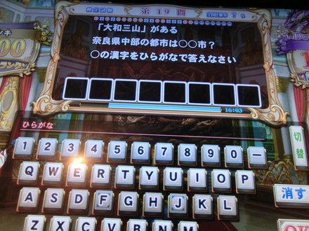 2CIMG6541.jpg