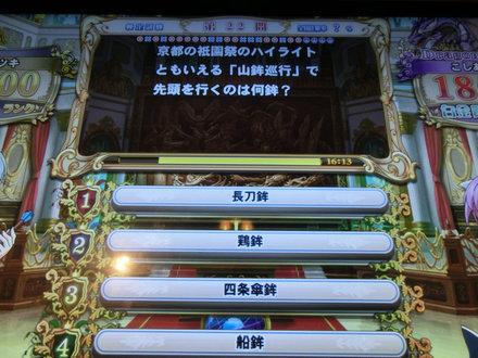 2CIMG6543.jpg