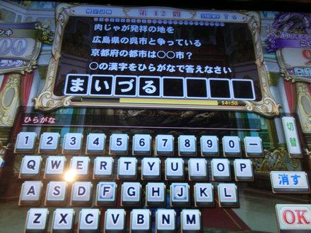 2CIMG6553.jpg
