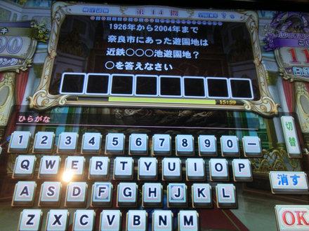 2CIMG6555.jpg