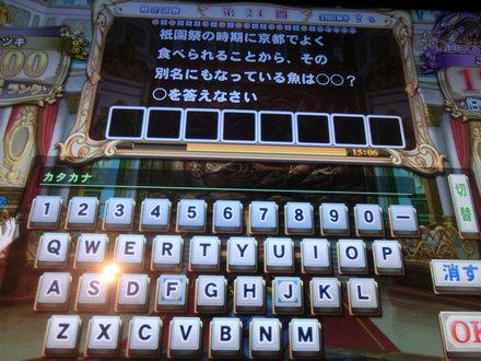 2CIMG6559.jpg