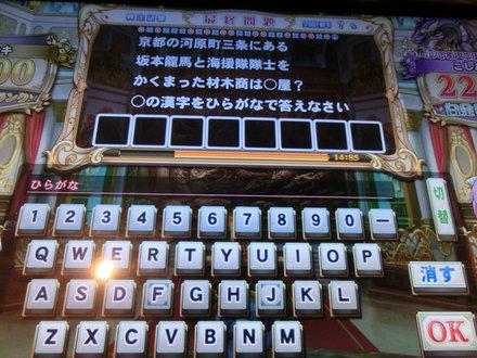2CIMG6562.jpg