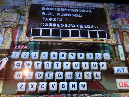 2CIMG6572.jpg
