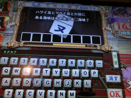 2CIMG6593.jpg