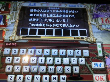 2CIMG6599.jpg