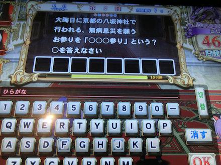 2CIMG6601.jpg