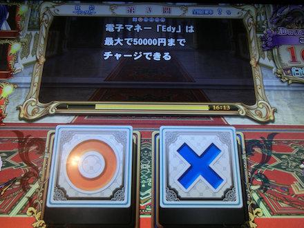 2CIMG6608.jpg