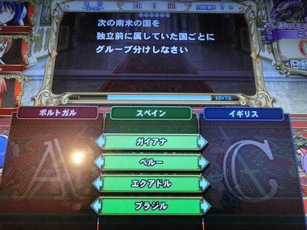 2CIMG6610.jpg