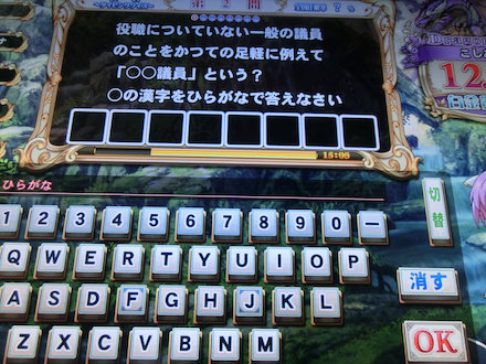 2CIMG6624.jpg