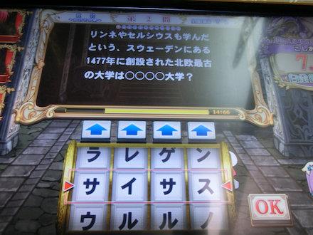 2CIMG6639.jpg