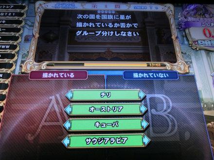 2CIMG6758.jpg